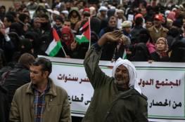 احتجاجا على تدهور اوضاعهم ..مئات العمال يتظاهرون امام مقر الامم المتحدة بغزة