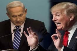 هل اقنع نتنياهو ترامب بكيان فلسطيني تحت الوصابة الامنية الاسرائيلية ؟؟