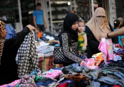 الداخلية بغزة تعلن عن إعادة تشغيل الأسواق الشعبية الأسبوعية اعتباراً من هذا التاريخ ..