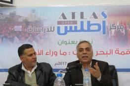 """غزة : ندوة نقاشية بعنوان """"قمة البحر الميت.. الرواتب والصفقة التاريخية وحصار حماس"""