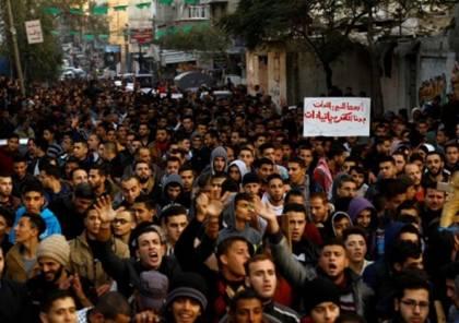 الشبكة تستنكر اعتقالات اجهزة أمن غزة لعشرات المواطنين على خلفية دعوة لتجمع سلمي
