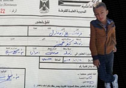 رام الله: مذكرة جلب لطفل بتهمة خدش سيارة حكومية