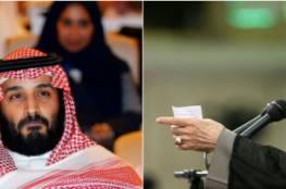 موقع أميركي: هذه الاختلافات بين بن سلمان وخامنئي هي من ستحسم الصراع بين إيران والسعودية