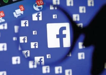 فيسبوك يطور نظام ذكاء اصطناعي يمكنه فهم النص في الصور ومقاطع الفيديو