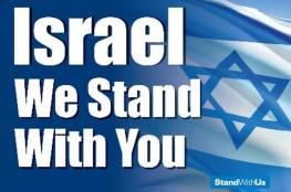 شاهد: عراقية تحيي إسرائيل من مرقد الحسين وسط ترحيب يهودي