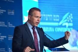 وزير اسرائيلي يروج بخطة منح الاسرائيليين تصاريح لحمل السلاح