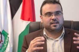 حماس: استمرار العقوبات تدلل على أن فتح مصره على التفرد بالقرار