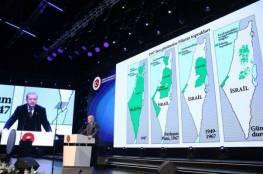 إردوغان : القدس قرة عيوننا وترامب يطعن الضمير الانساني وقراره باطل