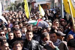 طولكرم: الاف الفلسطينيين يشيعون جثمان الشهيد الجلاد