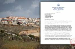 واشنطن:قادة الحزب الجمهوري يوقعون رسالة دعم للضم الكامل ويهاجمون الفلسطينيين