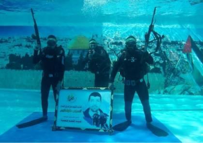 شاهد.. كوماندوز القسام تنشر صوراً لأسرى طولكرم خلال تدريبات لعناصرها