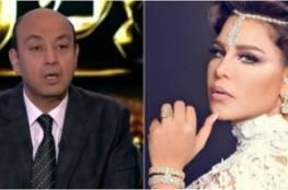 أحلام تكشف سبب غضبها من عمرو أديب