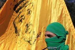 فتح: أمن غزة يعتقل كادرين من ابناء الحركة