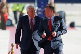 الرئيس يصل العاصمة الاردنية عمان للمشاركة في القمة العربية