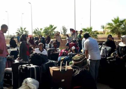 داخلية غزة توضح آلية السفر عبر معبر رفح غداً الأربعاء
