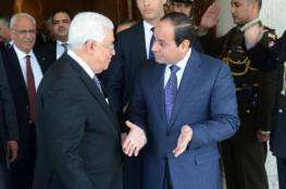 القاهرة تنتظر رد حماس على مطالب الرئيس عباس الخمسة التي قدمها للسيسي