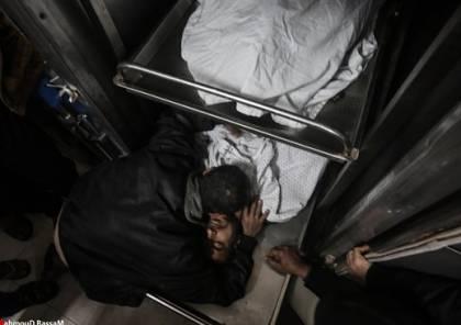 داخلية غزة :استشهاد ضابط ومواطن في نفق برفح جنوب قطاع غزة