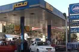 الحكومة المصرية تعلن رفع أسعار الوقود بنسب مختلفة