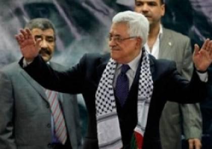 الرئيس عباس: نسعى للاعداد لانتخابات عامة وحماس رفضت التعاون مع حكومة الوفاق