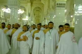 رام الله: اتمام استئجار سكن حجاج الضفة في مكة