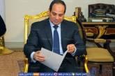 شاهد ..اعلن عن ترشحه للرئاسة ..السيسي للمصريين: يومين وهمشي هروح عند ربنا