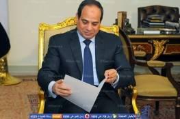 السيسي يؤكد على موقف بلاده الثابت بشأن التوصل إلى حل عادل يضمن حقوق الفلسطينيين