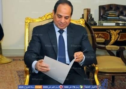 مصر تعلن حالة الطوارئ لمدة 3 شهور