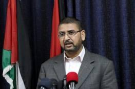 حماس: لن يكون هناك مكان للدولة الفلسطينية إلا فلسطين