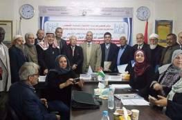 مركز القسطاس يعلن انجاز المسودة لأول مشروع قانون لحقوق كبار السن في فلسطين