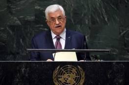 على هامش اجتماعات الدورة 72 للأمم المتحدة ... الرئيس عباس يلتقي عدد من رؤوساء الدول