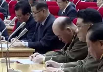 كوريا الشمالية.. غفوة قائد الجيش قد تكلفه حياته!