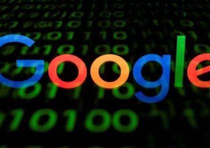 """وثائق غوغل """"الشخصية"""" على الملأ"""