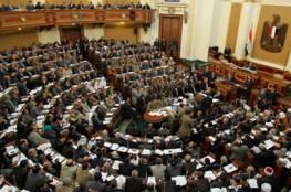 البرلمان العربي يطالب باتخاذ موقف دولي حاسم إزاء ممارسات الاحتلال