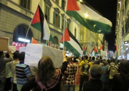 مدن إيطالية كبرى تدعو لحظر عسكري على إسرائيل