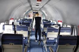 سر استخدام اللون الأزرق لمقاعد الركاب في الطائرات