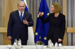 """موغيريني لـ""""نتنياهو"""" : دول الاتحاد الأوروبي لن تنقل سفاراتها إلى القدس"""
