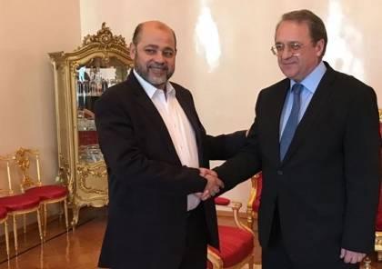 خلال لقاء وفد حماس.. روسيا تدرس دعوة الأطراف الفلسطينية لإنجاز المصالحة