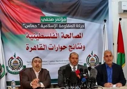 حماس: هناك من يريد الانقلاب على المصالحة وسلاح المقاومة خط احمر وسينتقل للضفة