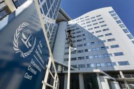 احتجاج إسرائيلي على محكمة لاهاي بسبب إنشاء آلية لضحايا فلسطين