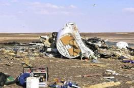 تحطم طائرة شحن في كولومبيا يوقع خمسة قتلى