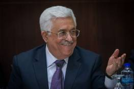الرئيس: ما اعلنته حماس يلبي شروطنا للمصالحة و فتح تدعو الحكومة للذهاب الى غزة