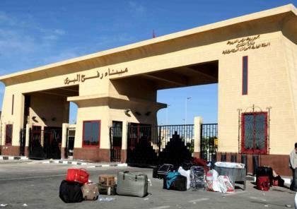 الحكومة: سحب موظفي السلطة من معبر رفح جاء بسبب ممارسات حماس ضدهم
