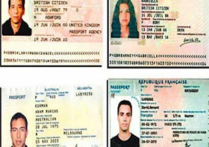 أيرلندا توجه إنذارًا شديد اللهجة لإسرائيل بسبب استخدام الموساد جوازاتها