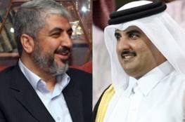 """صحيفة الوطن السعودية : قطر تستضيف """"الاخوان"""" الارهابية وتدعم وكلاء ايران""""حماس وحزب الله"""""""