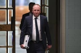 حظر العلاقات الغرامية بين الوزراء وموظفاتهم في أستراليا