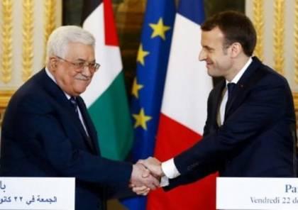 الرئيس : مستعدون للمفاوضات السرية أو العلنية مع إسرائيل بوساطة دولية.