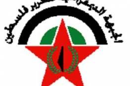 الديمقراطية تعلن انتخاب مكتب سياسي جديد برئاسة حواتمة