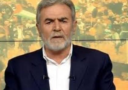يديعوت : النخالة قد يشعل جبهة غزة قريبا