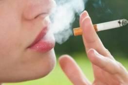 دراسة: التدخين يزيد خطر الإصابة بالرجفان الأذيني