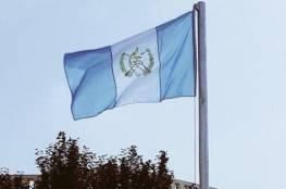 نقل سفارة غواتيمالا للقدس وافتتاحها بذكرى النكبة